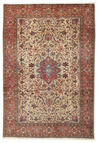 Sarough Sherkat Farsh Koberec 200X291 Orientální Ručně Tkaný (Vlna, Persie/Írán)