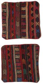 Kelim Povlak Na Polštář Koberec 50X50 Orientální Ruční Tkaní Čtvercový (Vlna, Turecko)
