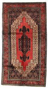 Senneh Koberec 154X290 Orientální Ručně Tkaný Tmavě Červená/Tmavě Hnědá (Vlna, Persie/Írán)
