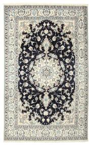 Nain Koberec 190X305 Orientální Ručně Tkaný (Vlna/Hedvábí, Persie/Írán)