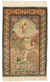 Isfahan Figurální/Obrazový Zaregistrováno: Haghighi Koberec 163X230 Orientální Ručně Tkaný Hnědá/Béžová (Vlna/Hedvábí, Persie/Írán)