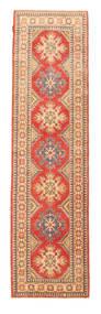 Turkeman Ariana Koberec 84X312 Orientální Ručně Tkaný Běhoun Červenožlutá/Světle Hnědá (Vlna, Afghánistán)