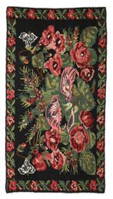 Kilim Rose Moldavia Koberec 170X310 Orientální Ruční Tkaní Černá/Tmavě Červená (Vlna, Moldavsko)
