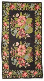 Kilim Rose Moldavia Koberec 195X367 Orientální Ruční Tkaní Černá/Tmavě Hnědá (Vlna, Moldavsko)