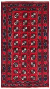 Beluch Koberec 103X187 Orientální Ručně Tkaný Tmavě Červená/Červená/Tmavě Hnědá (Vlna, Afghánistán)