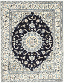 Nain Koberec 193X250 Orientální Ručně Tkaný Světle Šedá/Béžová (Vlna, Persie/Írán)