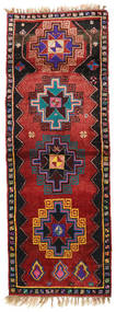 Herki Vintage Koberec 135X373 Orientální Ručně Tkaný Běhoun Tmavě Červená/Černá (Vlna, Turecko)