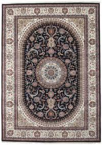 Nain Indické Koberec 252X355 Orientální Ručně Tkaný Světle Šedá/Tmavě Modrý Velký ( Indie)