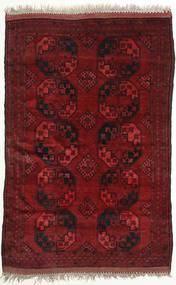 Afghán Khal Mohammadi Koberec 149X225 Orientální Ručně Tkaný Tmavě Červená (Vlna, Afghánistán)