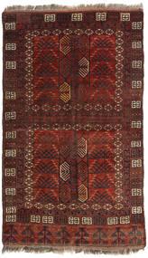 Afghán Khal Mohammadi Koberec 129X214 Orientální Ručně Tkaný Tmavě Červená/Tmavě Hnědá (Vlna, Afghánistán)