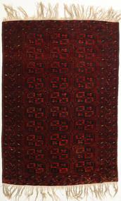 Afghán Khal Mohammadi Koberec 98X144 Orientální Ručně Tkaný Tmavě Hnědá/Tmavě Červená (Vlna, Afghánistán)