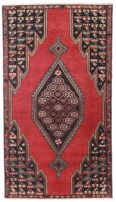 Saveh Patina Koberec 98X176 Orientální Ručně Tkaný Černá/Tmavě Červená (Vlna, Persie/Írán)