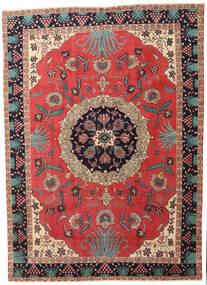 Ardebil Patina Koberec 232X315 Orientální Ručně Tkaný Červenožlutá/Tmavě Červená (Vlna, Persie/Írán)