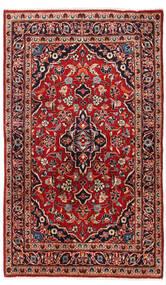 Keshan Koberec 95X157 Orientální Ručně Tkaný Tmavě Červená/Tmavě Hnědá (Vlna, Persie/Írán)