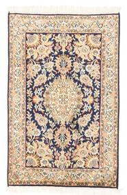 Kashmir Čistá Hedvábí Koberec 60X94 Orientální Ručně Tkaný Béžová/Tmavá Béžová (Hedvábí, Indie)