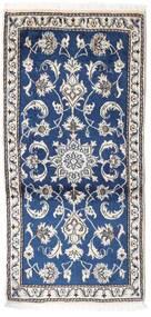 Nain Koberec 70X135 Orientální Ručně Tkaný Světle Šedá/Tmavě Modrý (Vlna, Persie/Írán)