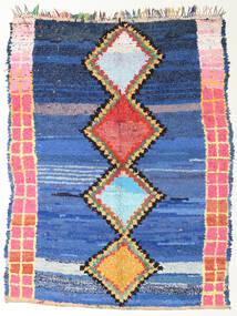 Berber Moroccan - Boucherouite Koberec 172X220 Moderní Ručně Tkaný Modrá/Tmavě Modrý ( Maroko)