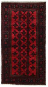 Beluch Koberec 100X187 Orientální Ručně Tkaný Tmavě Červená (Vlna, Persie/Írán)