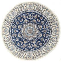 Nain Koberec Ø 200 Orientální Ručně Tkaný Oválný Světle Šedá/Béžová/Tmavě Modrý (Vlna, Persie/Írán)