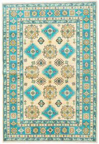 Kazak Koberec 172X248 Orientální Ručně Tkaný Béžová/Tmavá Béžová (Vlna, Afghánistán)