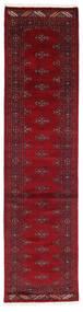 Pákistán Bokhara 3Ply Koberec 77X310 Orientální Ručně Tkaný Běhoun Tmavě Červená/Červená (Vlna, Pákistán)