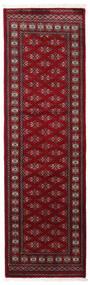Pákistán Bokhara 3Ply Koberec 82X271 Orientální Ručně Tkaný Běhoun Tmavě Červená/Tmavě Hnědá (Vlna, Pákistán)