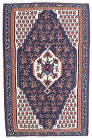 Kelim Senneh Koberec 110X170 Orientální Ruční Tkaní Tmavošedý/Tmavě Fialová (Vlna, Persie/Írán)