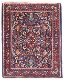 Sarough Koberec 67X83 Orientální Ručně Tkaný Tmavě Fialová/Bílý/Krém (Vlna, Persie/Írán)