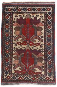 Kelim Golbarjasta Koberec 90X140 Orientální Ruční Tkaní Tmavě Modrý/Tmavě Hnědá (Vlna, Afghánistán)