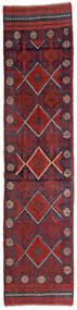 Kelim Golbarjasta Koberec 63X270 Orientální Ruční Tkaní Běhoun Tmavě Červená/Tmavošedý (Vlna, Afghánistán)