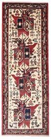 Afshar Koberec 90X260 Orientální Ručně Tkaný Běhoun Tmavě Hnědá/Hnědá (Vlna, Persie/Írán)