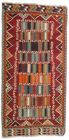 Kelim Vintage Koberec 126X255 Orientální Ruční Tkaní Tmavě Červená/Tmavě Hnědá (Vlna, Persie/Írán)
