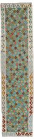 Kelim Afghán Old Style Koberec 73X293 Orientální Ruční Tkaní Běhoun Světle Šedá/Olivově Zelený (Vlna, Afghánistán)