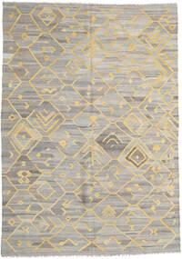 Kelim Ariana Koberec 209X290 Moderní Ruční Tkaní Světle Šedá/Žlutý (Vlna, Afghánistán)