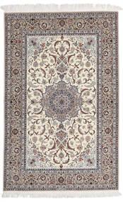 Isfahan Hedvábná Osnova Zaregistrováno Yazdani Koberec 157X228 Orientální Ručně Tkaný Světle Šedá/Béžová (Vlna/Hedvábí, Persie/Írán)