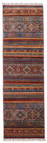 Shabargan Koberec 75X247 Moderní Ručně Tkaný Běhoun Tmavě Červená/Tmavošedý (Vlna, Afghánistán)