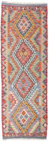 Kelim Afghán Old Style Koberec 64X186 Orientální Ruční Tkaní Běhoun Světle Šedá/Béžová (Vlna, Afghánistán)
