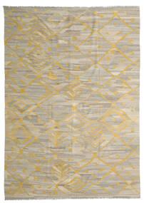 Kelim Ariana Koberec 250X342 Moderní Ruční Tkaní Světle Šedá/Žlutý Velký (Vlna, Afghánistán)