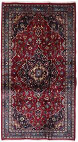 Kashmar Koberec 109X198 Orientální Ručně Tkaný Tmavě Červená (Vlna, Persie/Írán)