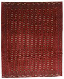 Turkaman Koberec 270X334 Orientální Ručně Tkaný Tmavě Červená/Tmavě Hnědá Velký (Vlna, Persie/Írán)