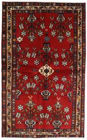 Afshar Koberec 137X222 Orientální Ručně Tkaný Tmavě Červená/Černá/Červenožlutá (Vlna, Persie/Írán)