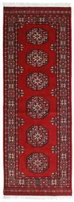 Pákistán Bokhara 3Ply Koberec 75X204 Orientální Ručně Tkaný Běhoun Tmavě Červená/Červená (Vlna, Pákistán)