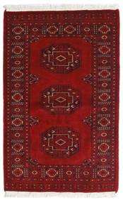 Pákistán Bokhara 3Ply Koberec 79X122 Orientální Ručně Tkaný Tmavě Červená/Červenožlutá (Vlna, Pákistán)