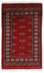 Pákistán Bokhara 3Ply Koberec 77X124 Orientální Ručně Tkaný Tmavě Červená/Červená (Vlna, Pákistán)
