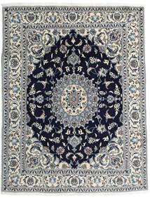 Nain Koberec 193X245 Orientální Ručně Tkaný Béžová/Tmavě Fialová (Vlna, Persie/Írán)