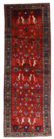 Hamedan Koberec 112X330 Orientální Ručně Tkaný Běhoun Tmavě Červená/Červenožlutá/Černá (Vlna, Persie/Írán)