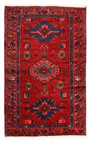 Hamedan Koberec 128X204 Orientální Ručně Tkaný Tmavě Hnědá/Červenožlutá (Vlna, Persie/Írán)