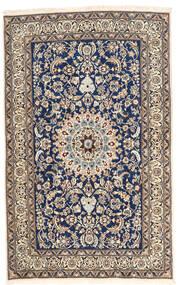 Nain Koberec 157X252 Orientální Ručně Tkaný Světle Šedá/Tmavě Fialová (Vlna, Persie/Írán)