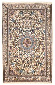 Nain Koberec 155X255 Orientální Ručně Tkaný Tmavě Hnědá/Béžová (Vlna, Persie/Írán)