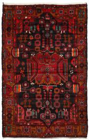 Nahavand Koberec 165X260 Orientální Ručně Tkaný Tmavě Hnědá/Tmavě Červená/Červenožlutá (Vlna, Persie/Írán)